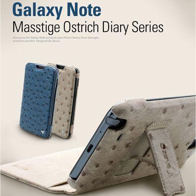 ZENUS Samsung Galaxy Note Leather Case N7000 MASSTIGE OSTRICH DIARY